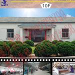 深圳市通晓门窗工程有限公司