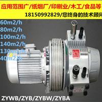 供应真空压力复合气泵印刷气泵无油干式镇江