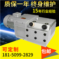 供应真空压力复合风泵zywb印刷风泵zyb无油