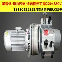供应zywb160印刷气泵镇江天时达zyb160/zwb