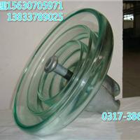 LXHP4-70悬式玻璃绝缘子LXHP4-70