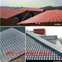 云南 树脂瓦 屋面瓦 装饰瓦 塑料瓦