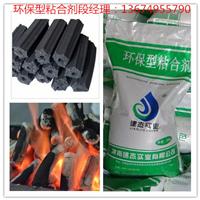 陕西兰炭褐煤胶粉 碳棒烧烤炭粘合剂无烟无味低成本粘合剂