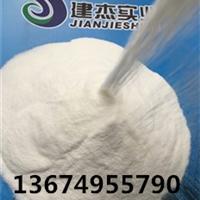供应抗盐抗高温降滤失剂厂家