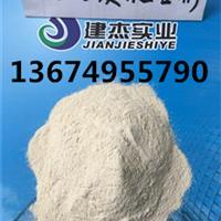 供应乳胶漆用增稠粘接剂预糊化淀粉厂家