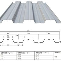YXB51-305-915楼承板