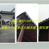 晋城 朔州 忻州 树脂瓦 木屋瓦 屋面瓦