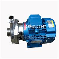 供应广丰GF不锈钢直联式离心泵