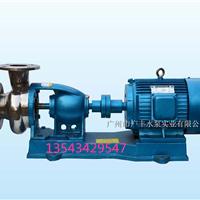 供应GFX托架式不锈钢自吸泵