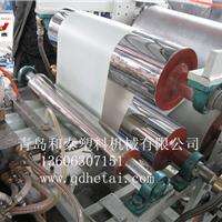塑料外墙挂板生产线,pvc挂板生产设备机器
