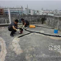 供应江门市江海区福升楼面裂缝防水补漏公司