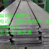 广东广州钢板批发价格广州白云钢板厂家直销