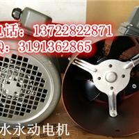 供应YTS系列变频调速电机通风机G132A G13B