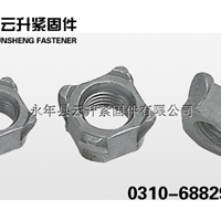 供应四方焊接螺母|焊接螺帽|焊接母|厂家