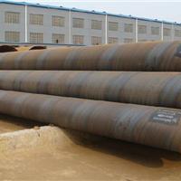 供应天津水处理用螺旋钢管制造商 盛仕达