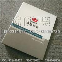 供应;石材色卡箱;瓷砖展示板;