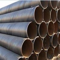 供应天津螺旋钢管生产厂家 天津盛仕达