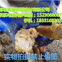 牛油纯棉纱黄油水泵密封盘按米批发