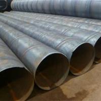 济南焊管螺旋管销售有限公司