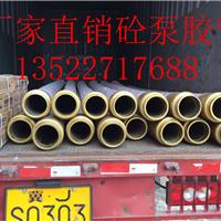 供应细石泵软管。,直销