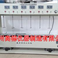 恒温水浴数显恒速电动搅拌器HJ-6SA工厂价