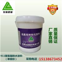 开封防水涂料JS聚合物改性防水涂料厂家直销