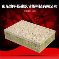 内墙保温装饰一体板价格无需清洗