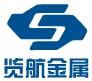 览航金属制品(上海)有限公司