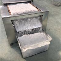 供应新型微波化工原料烘干设备