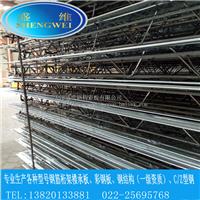 供应TD5-70 新型楼承板 钢筋桁架楼承板