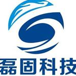 武汉磊固实业有限公司
