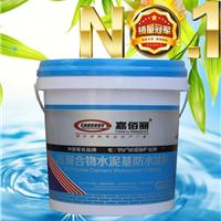 JS聚合物复合防水涂料生产厂家