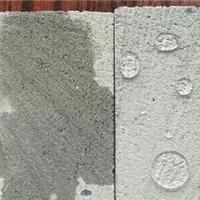 厂家直销纳米渗透防水剂涂料