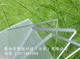 【康柏宇PC聚碳酸酯耐力板安全采光房造价】