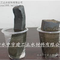 供应云南【水利工程遇水膨胀止水条】规格