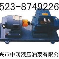 CCB-2?1/2柴油泵
