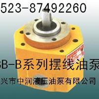 BB-B油泵,齿轮泵,液压泵