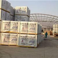 供应盛世金光建筑塑面模板清水模板新型模板
