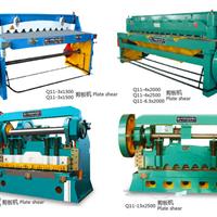 厂家直销Q11系列各种规格型号机械剪板机