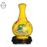 景德镇陶瓷酒瓶定制厂家