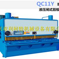 供应QC11Y系列液压闸式剪板机