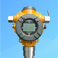 供应中安S400臭氧气体探测器报警器