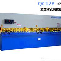 现货供应各种规格型号QC12Y液压摆式剪板机