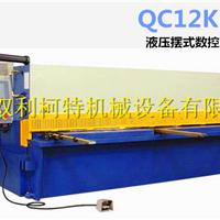 厂家专业生产QC12K简易数控液压摆式剪板机