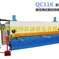 供应QC11K液压闸式数控剪板机