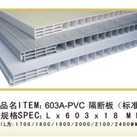 厂家直销PVC板材