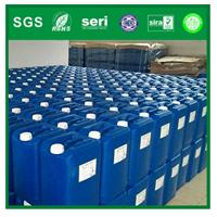 供应水性脱脂剂A5000