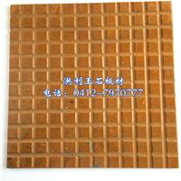 供应化石黄土防滑板 玉石板材
