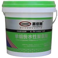 中国十大品牌嘉佰丽水性聚氨酯防水材料
