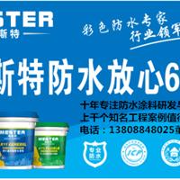 中国防水著名品牌防水涂料十佳品牌厂家招商